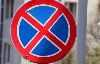 На участке ул. Железнодорожной в Краснодаре запретят остановку транспорта
