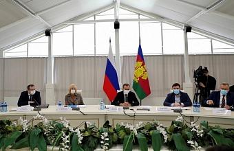 На Кубани на гранты для НКО предусмотрено 133 млн рублей