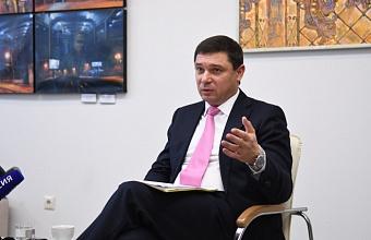 Евгений Первышов:«Краснодар ожидает насыщенный масштабными проектами год»