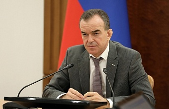 На Кубани в этом году планируют реализовать около 80 крупных инвестпроектов