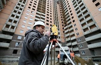 На Кубани в этом году планируют ввести около 4,3 млн кв. м жилья