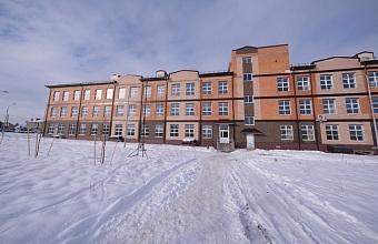 Блок школы №44 в Крымском районе заработает весной