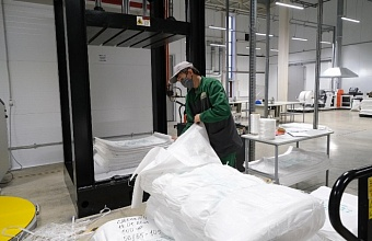 Packing Plant Opens in Ust-Labinsk