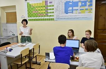 На Кубани началась Олимпиада для школьников «Развивая туризм – развиваем Россию!»