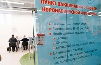 В Краснодаре заработал третий мобильный пункт вакцинации от COVID-19