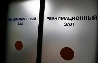 В Краснодарском крае скончался 21 человек с коронавирусом