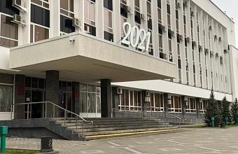 В Краснодаре обсудили ситуацию с движением маршруток на улице Московской