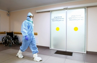 Ситуацию с распространением коронавируса обсудили в Краснодаре