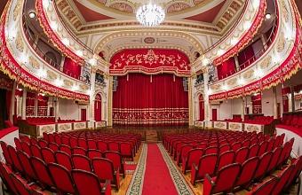 Краснодарская филармония имени Г.Ф. Пономаренко проведет пять концертов