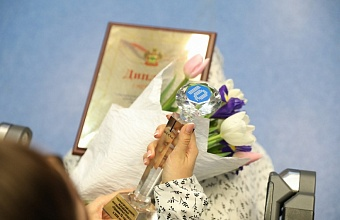 Глава Кубани наградил победителей конкурса «Премия IQ года»