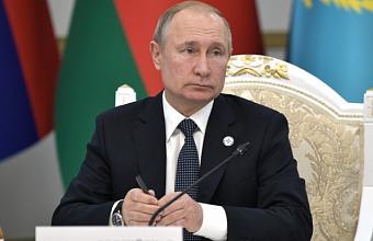 Путин назвал опасными несанкционированные акции