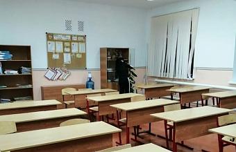 В Крымском районе временно закрыли школу, где отравились 33 ученика