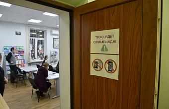 Начался краевой этап всероссийской олимпиады по биологии