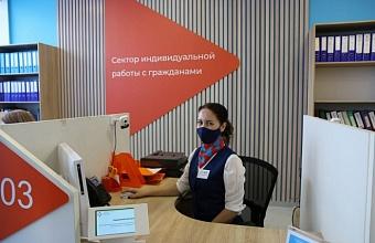 Кадровый центр «Работа России» открылся в Новороссийске