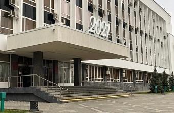 Общественный совет по физкультуре и спорту прошел в Краснодаре