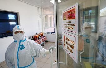 За сутки на Кубани выявили 194 заболевших COVID-19