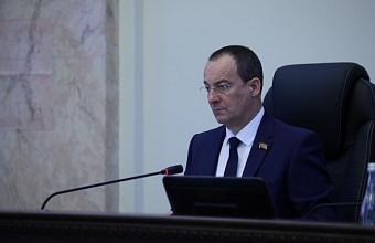 Парламентарии Кубани обсудили работу управления Росприроднадзора