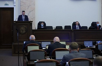 В ЗСК обсудили принятие комплексных мер по развитию водного хозяйства Кубани