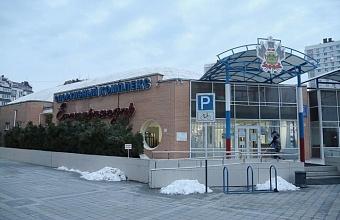 В Краснодаре восстановили надувной купол СК «Екатеринодар»
