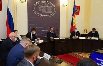 Парламентарии Кубани обсудили вопрос газификация курортных территорий