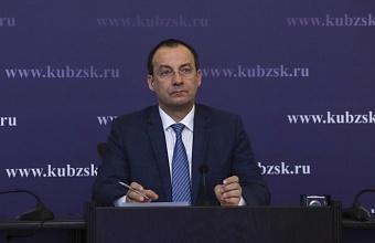 Депутаты ЗСК обсудили ход массовой вакцинации населения на Кубани