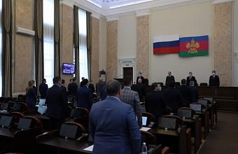 Депутаты ЗСК усовершенствовали краевой закон о патентной системе налогообложения