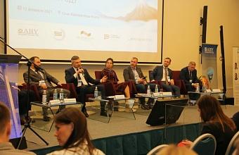 На конференции Winter Legal Week в Сочи обсудили проблемы предпринимателей