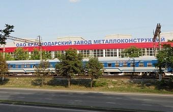 Газопровод и ЖД пути на территории завода Седина выставили на торги