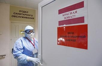 В Краснодарском крае умерли 16 человек с COVID-19