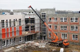 На Кубани выделили 42,4 млрд рублей на строительство социальных и инфраструктурных объектов