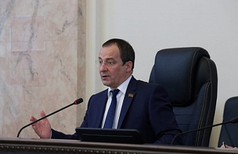 На сессии ЗСК утвердили изменения в бюджет Кубани на три года