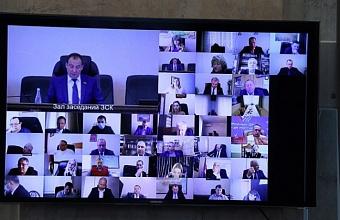 На Кубани обсудили контроль за действиями муниципалитетов в условиях ЧС