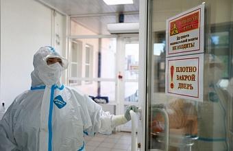 В медучреждениях Кубани скончались 15 человек с коронавирусом
