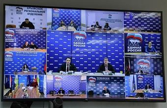 Законодательные инициативы депутатов ЗСК рассмотрели на партийном селекторе