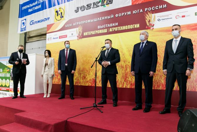 Источник фото: пресс-служба ДонЭкспоцентр