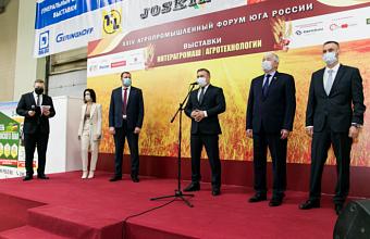 Агропромышленный форум юга России посетили 11 457 человек