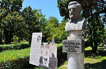 В Сочи проведут мероприятия в честь 180-летия основателя парка «Ривьера»
