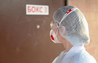 На Кубани число инфицированных коронавирусом за сутки снизилось до 140 человек