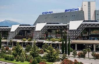 Аэропорт Сочи стал лучшим в Европе по качеству обслуживания пассажиров