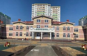 В Восточно-Кругликовском микрорайоне Краснодара построили детсад на 300 мест