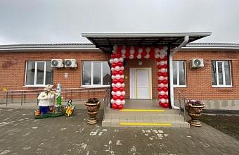 Офис врача общей практики открыли в Кавказском районе