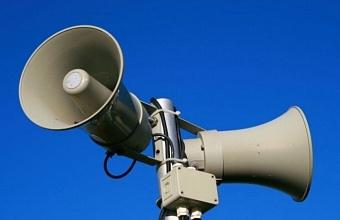 В Краснодаре проверят работу системы оповещения