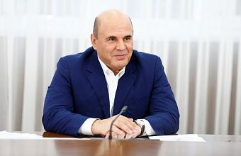 Губернатор Кубани поздравил председателя Правительства РФ Михаила Мишустина с юбилеем