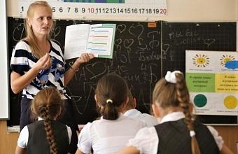 Свыше 500 педагогов Кубани хотят переехать в сельскую местность
