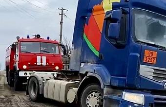 На Кубани пожарные вытащили застрявший в грязи большегруз