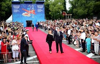 Фестиваль «Кинотавр» пройдет в Сочи в сентябре