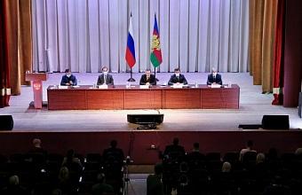 На поддержку АПК в Краснодарском крае выделили 8 млрд. рублей