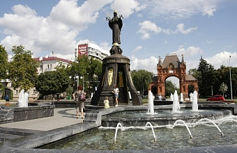 Работодатели Кубани получат 500 тыс. рублей при трудоустройстве социально уязвимых граждан