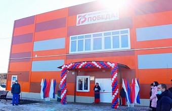 В Белоглинском районе открыли новый спорткомплекс