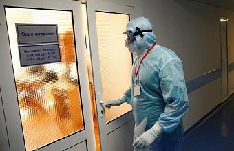 За сутки на Кубани умерли 13 пациентов с коронавирусом